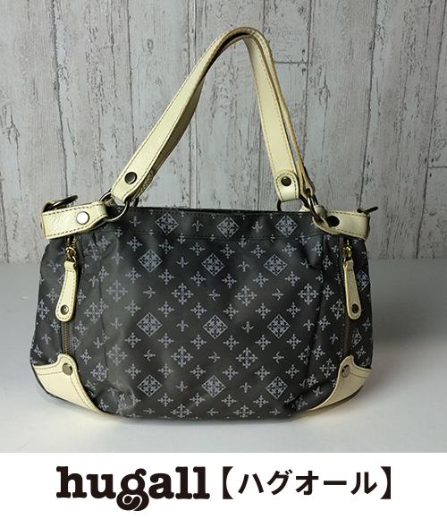 Lah handbag russet Lady's to be jealous of