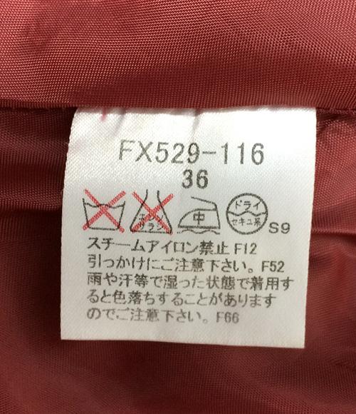 巴宝莉蓝色标签东京大小 36 (XS 或更少) 检查裙子巴宝莉蓝色标签女性