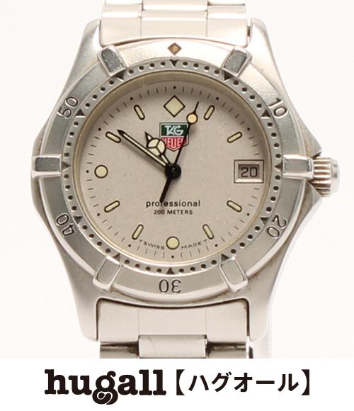 taguhoiyapurefesshonaru 962.213-2石英灰色表盘手表TAG Heuer人