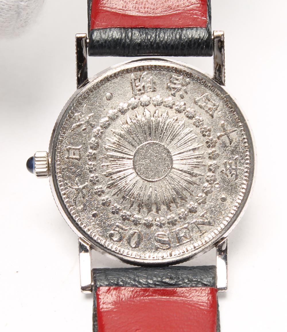 山坳女婿界内表1907年大日本50钱银币手卷手表CORUM女士