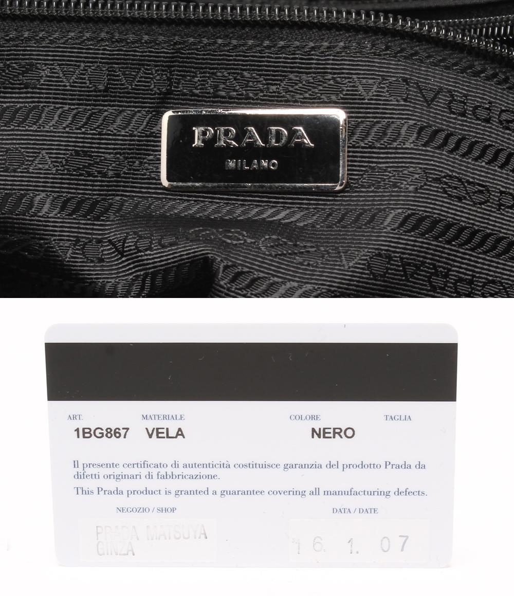 普拉达1BG867 VELA尼龙大手提包PRADA女士