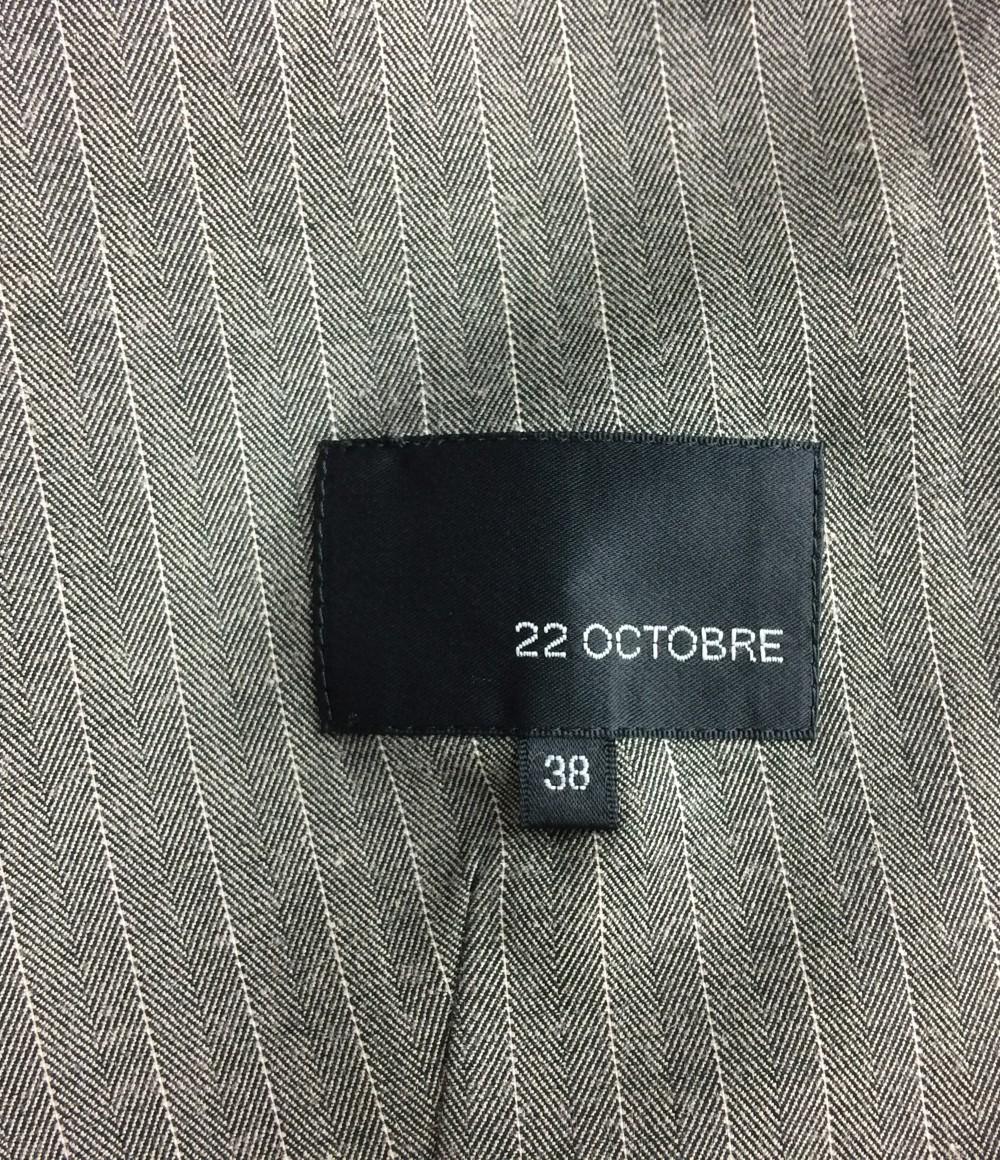 바두오크토불 SIZE 38 (S) 팬츠 슈트 22 OCTOBRE 레이디스