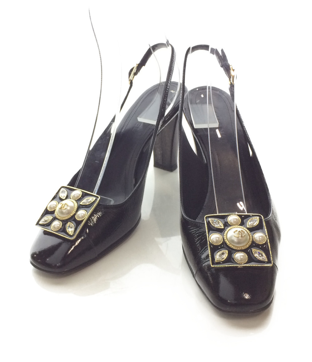 Black Callaway Trunk Locker Compact Shoe and Kit Valet