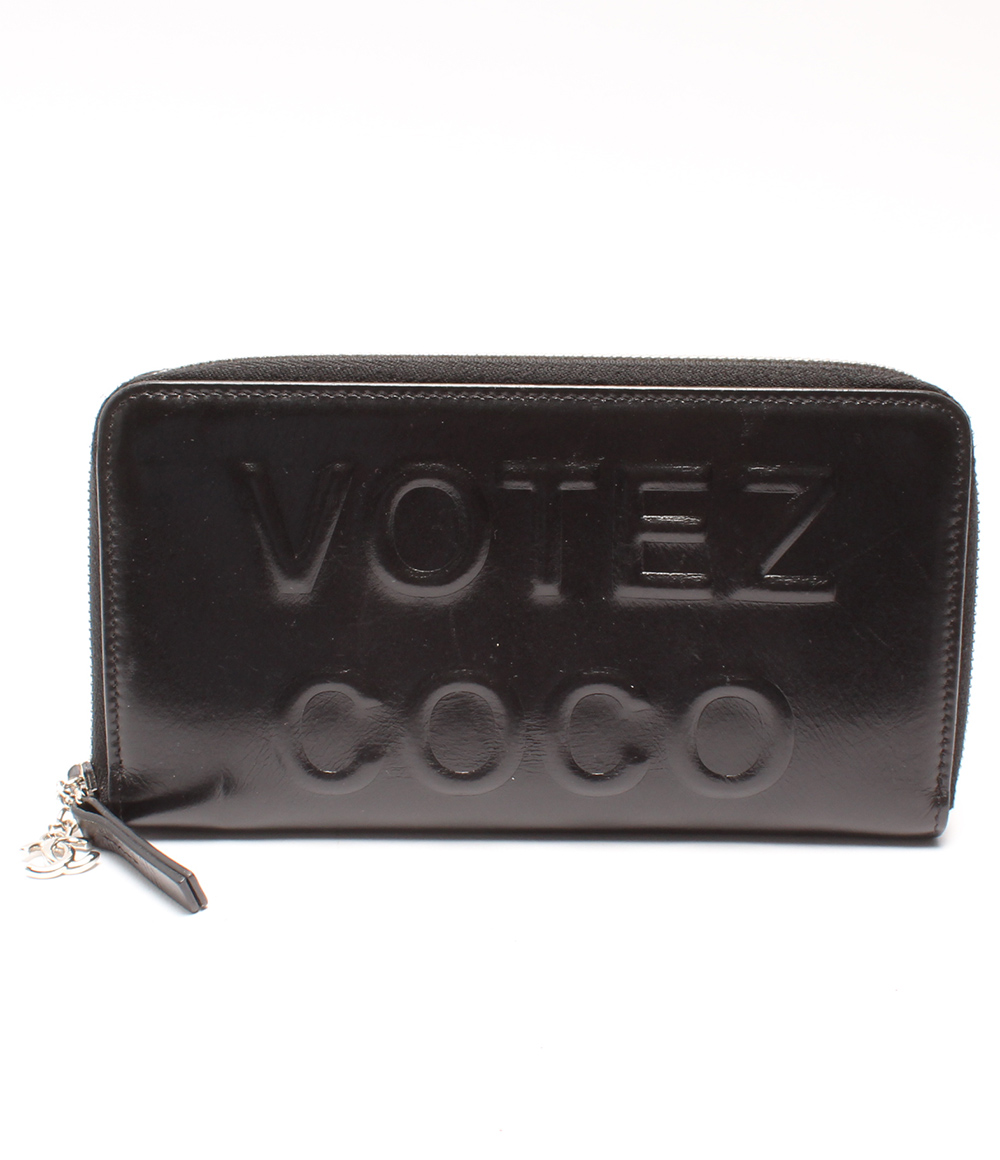 美品 シャネル 長財布 VOTES COCO 20830012 CHANEL レディース 【中古】