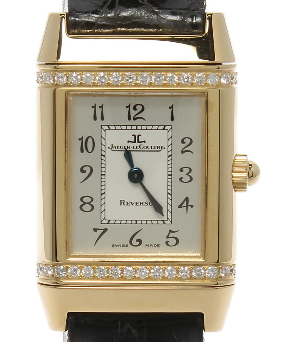 【中古】ジャガールクルト 腕時計 K18 レベルソ ダイヤモンドベゼル クオーツ 265.1.08 レディース JAEGER LECOULTRE