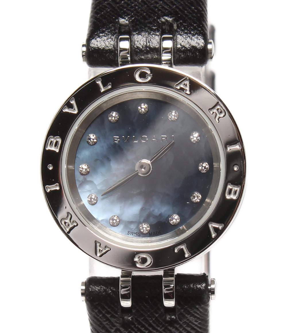 【中古】美品 ブルガリ 腕時計 ブルーシェル 12Pダイヤ ビーゼロワン クオーツ シェル BZ23S レディース Bvlgari
