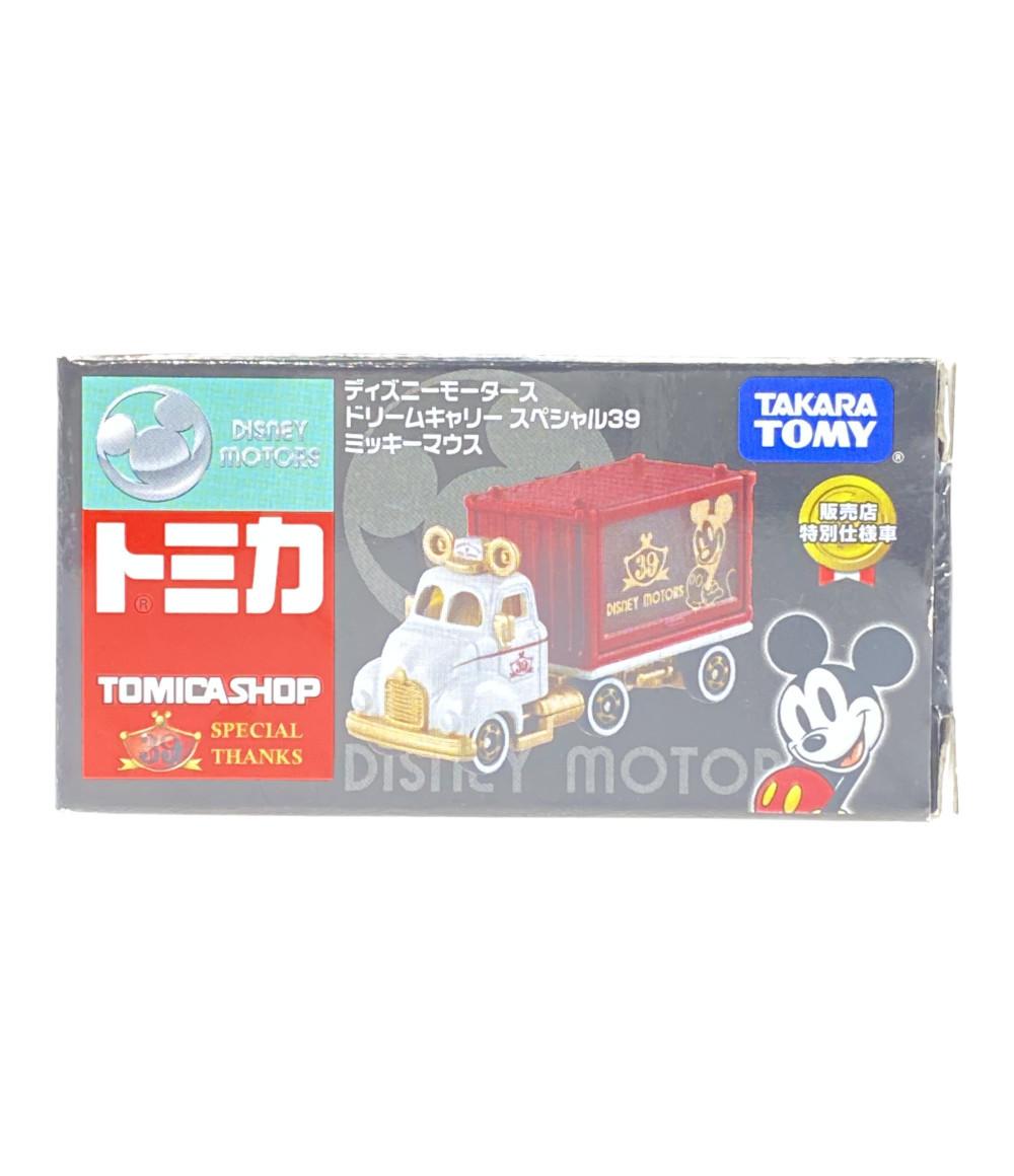 中古 専門店 美品 ディズニー トミカ ドリームキャリー ミッキーマウス スペシャル39 安心の実績 高価 買取 強化中 タカラトミー ミニカー トミカ単品