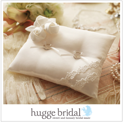 Bridal Inner Hugge Elegant Pillow Royal Roads Completed Clear