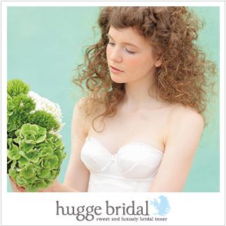 Bridal lingerie Bra (simple Lux) / welding inner wedding underwear bridal inner wedding underwear dress inner dress for bridal lingerie wedding