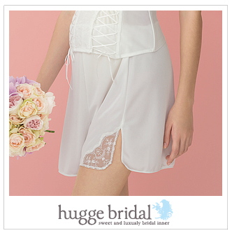 1f1ab82a5f4d Bridal lingerie maternity fair pants (single) / maternity Wedding Dresses  Bridal inner wedding lingerie ...