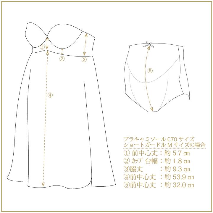 9541bd88c7daf ... ブライダルインナー マタニティブラスリップ ブラキャミソールフロント ブラキャミソールバック ショートガードル 各部位の寸法 おすすめドレス  ...