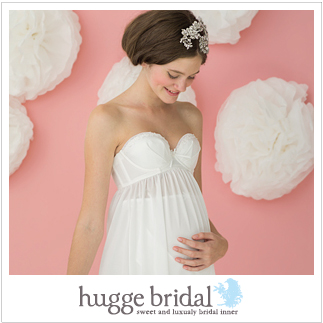 bridal inner hugge | Rakuten Global Market: No painful drew inner ...