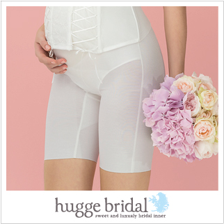 820de90b6 Long bridal lingerie maternity mid thigh (single)   maternity bridal inner wedding  lingerie wedding winner drew inner dress underwear maternity girdle ...