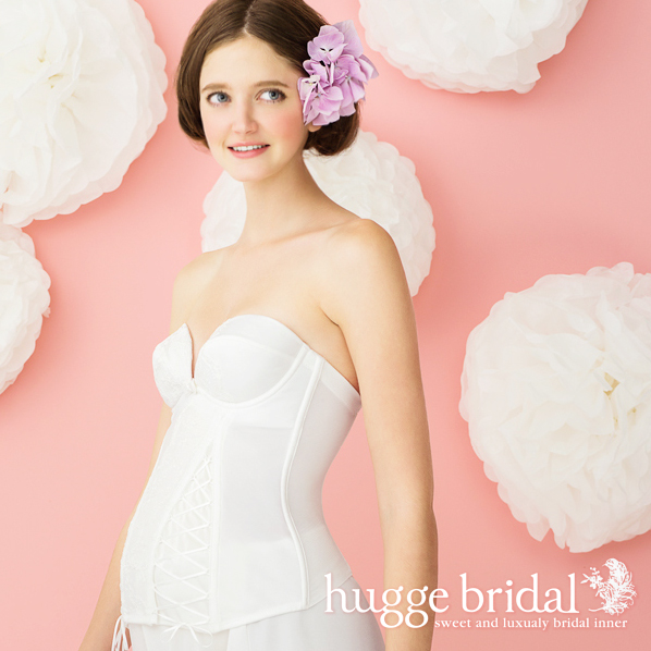 bridal inner hugge | Rakuten Global Market: (Car/b, C, D Cup ...