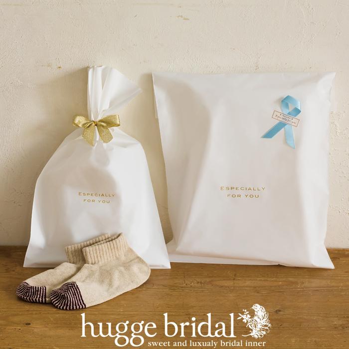 Bridal Inner Hugge Gift Packaging Gift Bags Amp Easy Easy Ribbon
