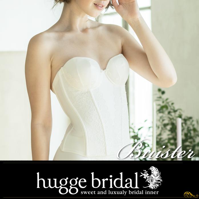 af905da714ab Large Bustier bridal lingerie / bridal inner wedding winner dress underwear  dress inner wedding Japan- ...