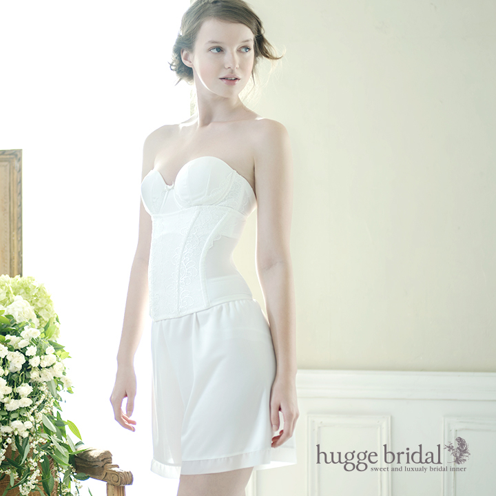 Bridal Inner Hugge: Bridal Lingerie 3 Set/Bras & West