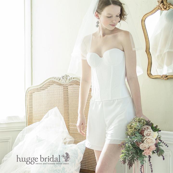 22431ba8c109 Bridal lingerie 2 set / Bustier & fair pants/bridal inner set wedding  winner ...