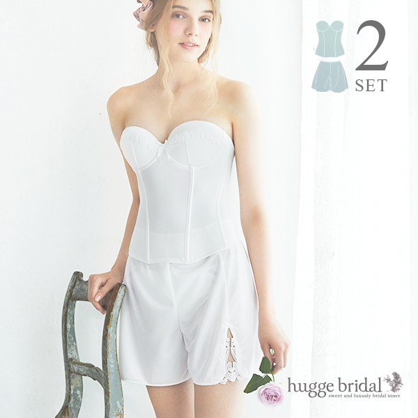 Wedding Dress Undergarments: Bridal Inner Hugge: Bridal Lingerie 2 Point Set Bustier