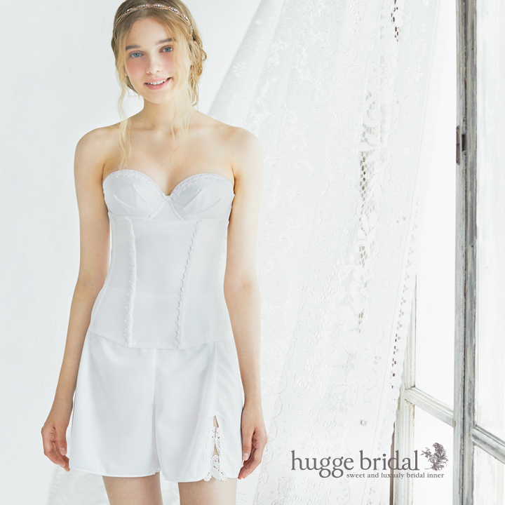 Wedding Dress Undergarments: Bridal Inner Hugge: Bridal Lingerie 3 Set/Bras & West