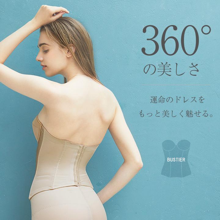 08fc9a79062e ... Bridal lingerie Bustier (smart Lux) / beige wedding lingerie wedding  winner drew inner underwear ...