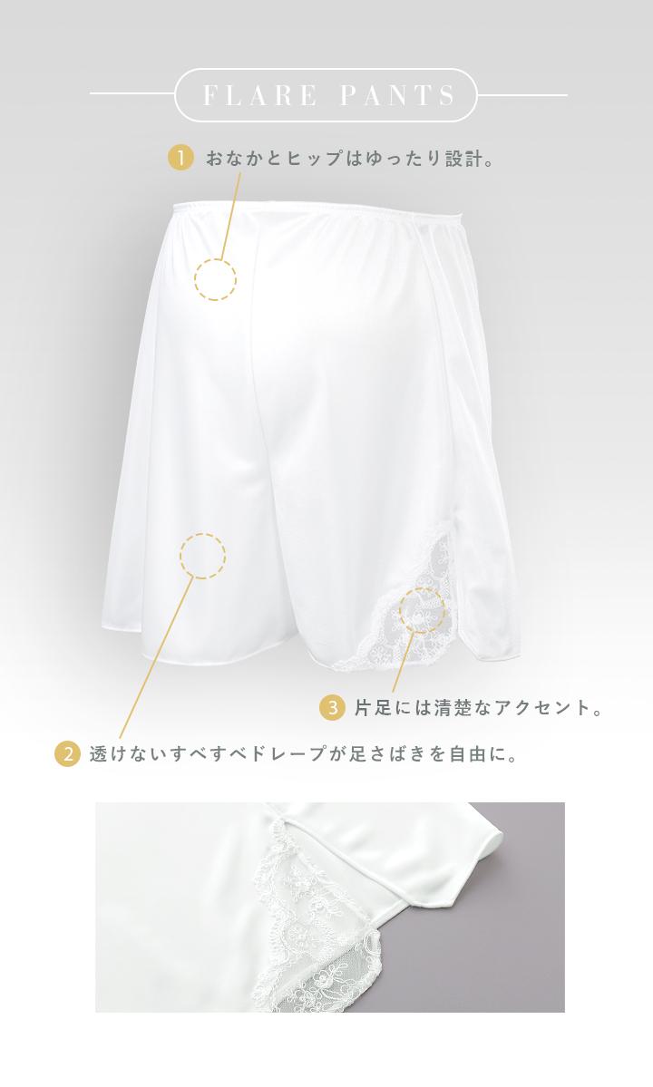 0de2c9f797d4 ... Crochet bridal inner maternity wedding dresses wedding wedding winner  drew inner dress lingerie / bridal lingerie ...