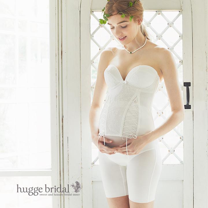 8470d926de1 Not trying bridal lingerie maternity 2 point set Bustier   mid thigh (B-C-D  Cup)   bridal inner maternity wedding dresses wedding underwear dress inner  ...