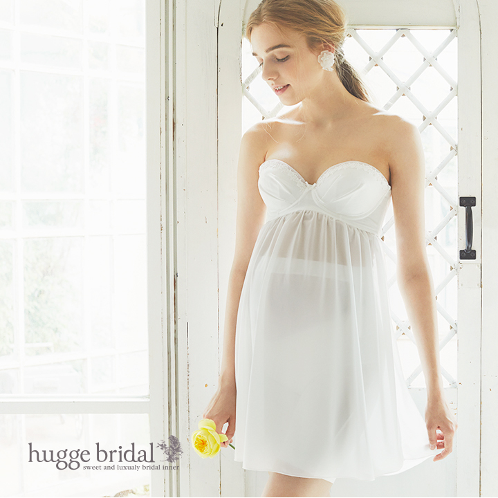 Bridal Inner Hugge Bridal Lingerie Maternity 2 Point Set For Bra