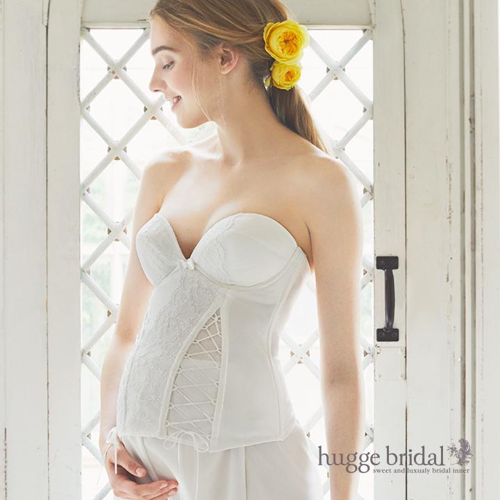 Bridal Inner Hugge: (Car/b, C, D Cup) Maternity Bustier