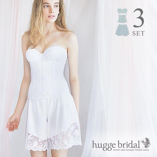 Bridal Inner Hugge: Bridal Lingerie 3-piece Set Bra & West