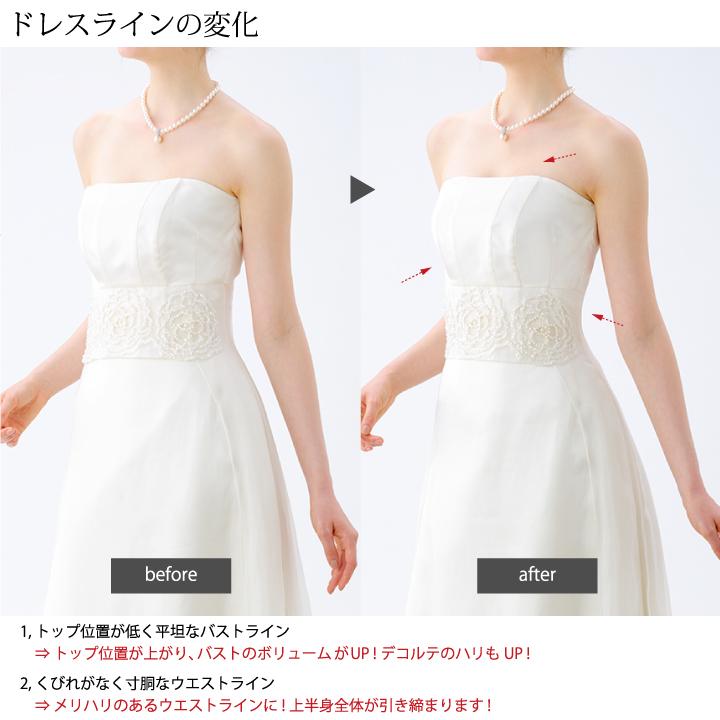 bridal inner hugge | Rakuten Global Market: Bridal lingerie 2 point ...