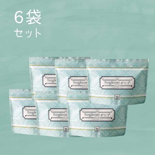 【公式】はぐくみオリゴ 6袋セット 5種類のオリゴ糖配合 無添加 無着色 ハグクミオリゴ 送料無料 はぐくみプラス公式 はぐくみぷらす