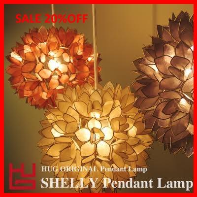 SALE 20%off!!【HUGオリジナル】カピスペンダントランプ SHELLY Pendant Lamp