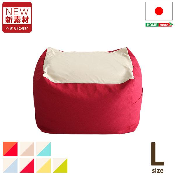 新配合でヘタリにくい キューブ型ビーズクッション ライトカラー  Guimauve Neo-ギモーブネオ-   カラーズ Lサイズ