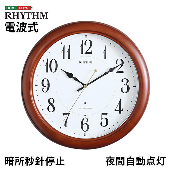 掛け時計(電波時計)暗所秒針停止・夜間自動点灯 メーカー保証1年|ピュアライトM25