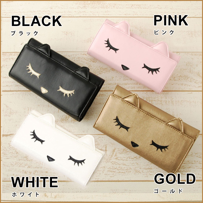 Cat wallet FLAPPER Pooh long wallet P108097
