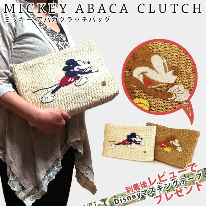 ディズニー ミッキー アバカ クラッチバッグ Mickey ABACA CLUCTH ミッキーマウス D-QC232【ディズニー レディース ハンドバッグ クラッチ バッグインバッグ かごバッグ】【SS5000o】