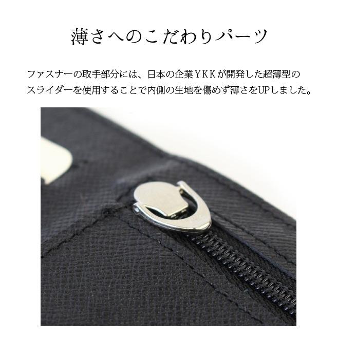 8 mm ultra thin goods cloth FRUH two bi-fold wallet smart short wallet