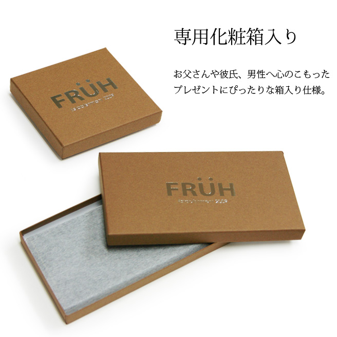 8 mm ultra thin goods cloth FRUH two bi-fold wallet smart short wallet