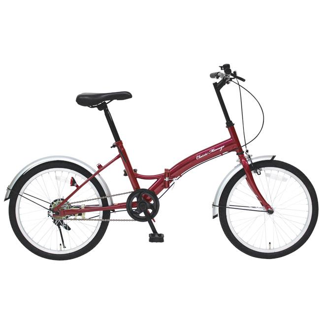 MG-CM20E Classic Mimugo FDB20E 20インチ 折りたたみ自転車 【フェンダー付き 折畳自転車 クラシックミムゴ 】[直送品]