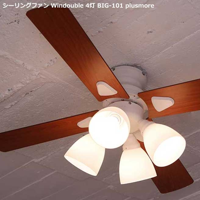 Ceiling Fan Windouble 4 Light