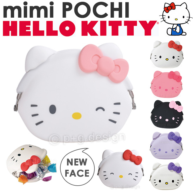 629d3ba65 huitcolline: MimiPOCHI ミミポチ Hello Kitty (HELLO KITTY ver.) point 10 times  Japan Limited Edition | Rakuten Global Market