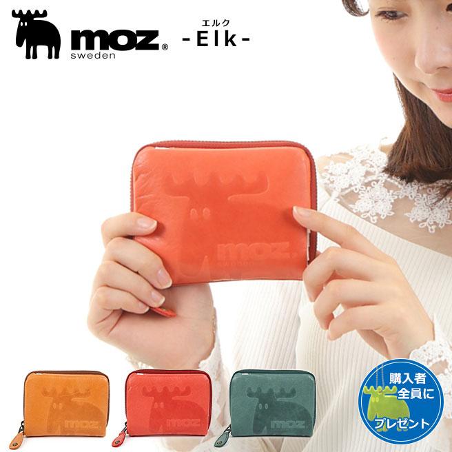 moz モズ Elk エルク 袋縫いラウンド二つ折り財布 86000 スウェーデン 本革 やわらかい 折れ財布 レディース 財布