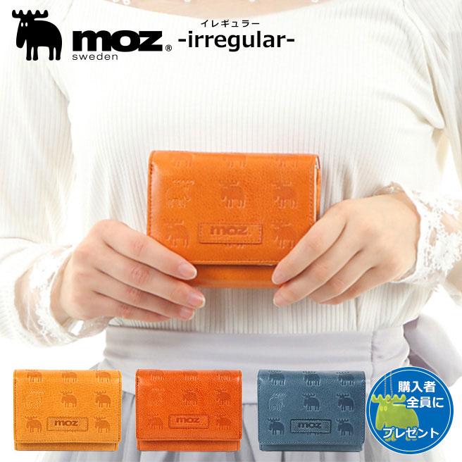 moz モズ irregular イレギュラー 本革二つ折り財布 86010 スウェーデン 本革 折れ財布 レディース 財布
