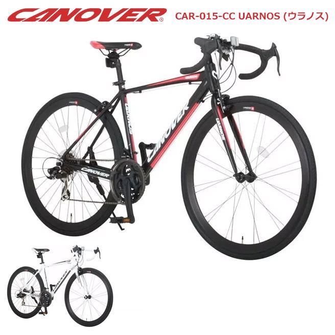ロードバイク UARNOS (ウラノス) 21段変速 700c CAR-015-CC 自転車 【初心者 おすすめ スタンド付 ドロップハンドル 2wayブレーキシステム】 [直送品]