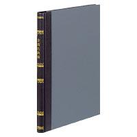 チープ コクヨ 帳簿B5 金銭出納帳 定番の人気シリーズPOINT(ポイント)入荷 チ-215