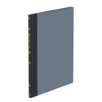 コクヨ 帳簿 限定価格セール B5 割引手形記入帳 上質紙 チ-118 日本未発売 100頁