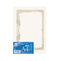 セット内容 賞状用紙10枚 コピー用下敷き2枚 コクヨのホームページからテンプレートを無償ダウンロード さらに簡単に美しく賞状が作れます KOKUYO 買収 新色追加して再販 賞状用紙 A4 タテ書き OA対応 カ-SJ114