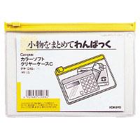 小物整理に コクヨ KOKUYO 51096434 カラーソフトクリヤーケースC 軟質 着後レビューで 送料無料 クケ-316Y 出群 S型 A6 黄