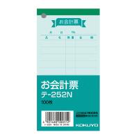 メーカー:コクヨ 発売日: コクヨ 公式ストア テ-252N 休日 100枚 お会計票